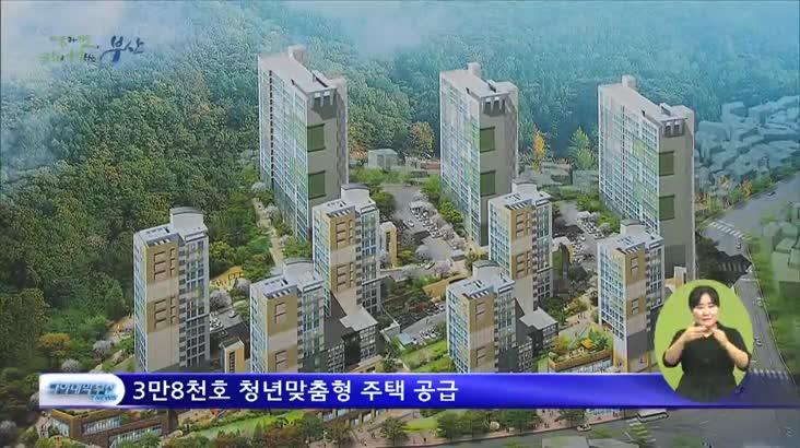 2022년까지 공공임대주택 7만3천호 공급