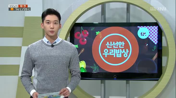 (09/22 방영) 신선한 우리밥상 – 가을 보약 늙은 호박, 으랏차차 장터 시즌8 – 양산 남부시장 1편