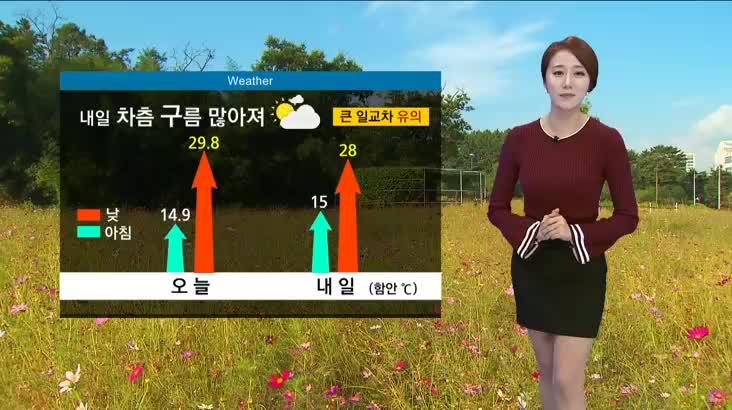 뉴스아이 날씨 9월24일(토)