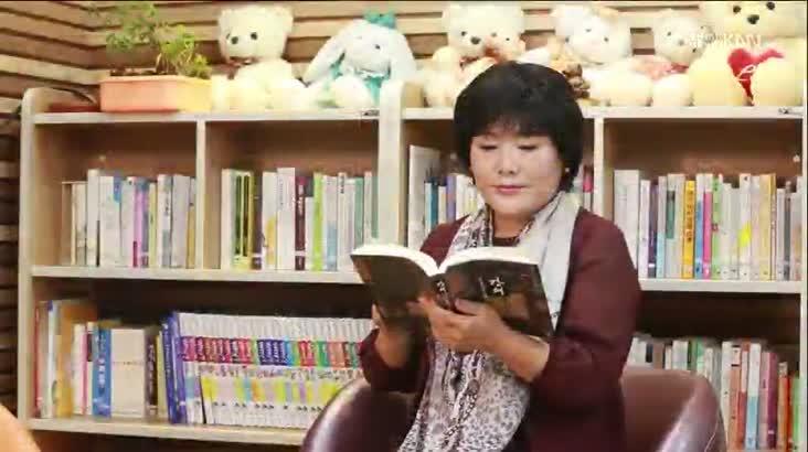 (09/25 방영) 행복한 책읽기(박경옥/부산해운대교육지원청교육장)