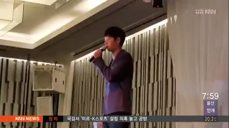 정준영 기자회견…몰카 아니다