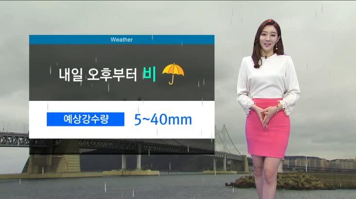 뉴스아이 날씨 10월 1일-오늘 밤부터 내일 아침 사이에는 안개