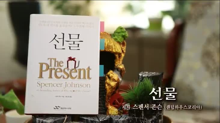 (10/02 방영) 행복한 책읽기(노민구/부산교육청교육국장)
