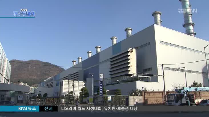 '진주 이전' 중진공 이사장 연봉 2억5천 최고