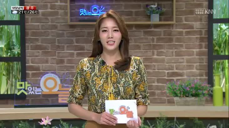 (10/04 방영) 건강인밥상 – 땅콩수수부꾸미, 소문난 맛집 – 가성비 최고 고깃집