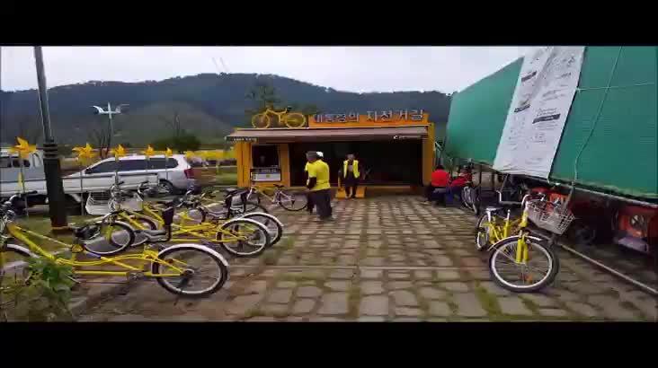 봉하마을 대통령 자전거길 체험