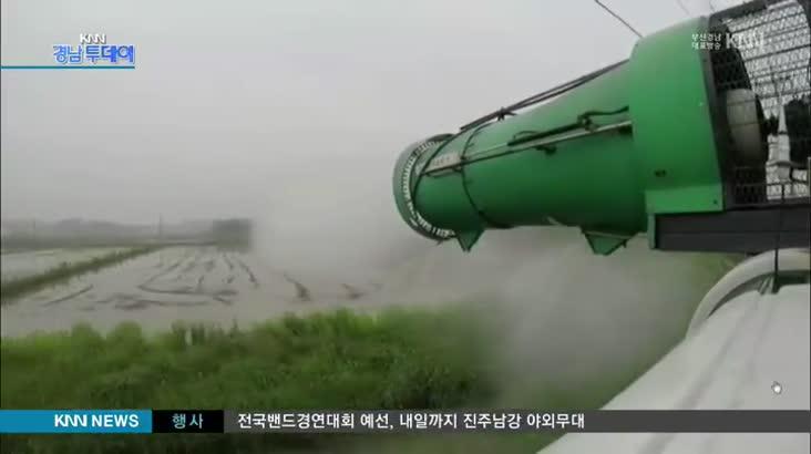 """""""리베이트, 상품권 횡령"""" 농협 조합장 구속"""