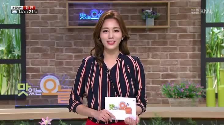 (10/12 방영) 해운대 홈플러스 맛 대끼리 ☎051-747-3518