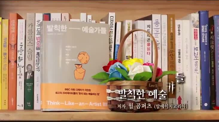 (10/16 방영) 행복한 책읽기(김대성/부산북부교육지원청 교육장)