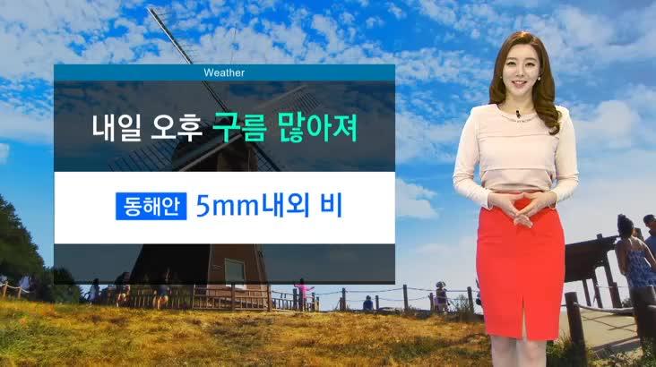 뉴스아이 날씨 10월 19일(수)