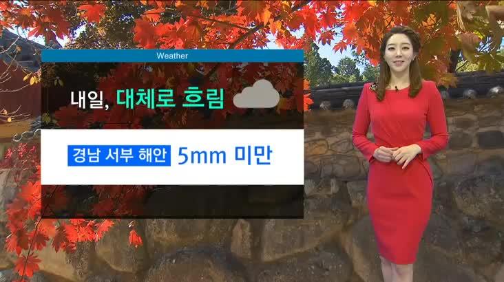 뉴스아이 날씨 10월 21일(금)