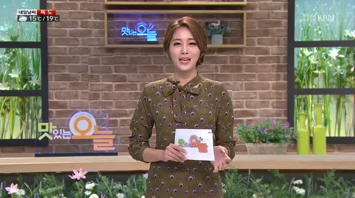 (10/25 방영) 건강인밥상 – 사과 김치, 소문난 맛집 – 집 밥 못지않은 건강한 한정식