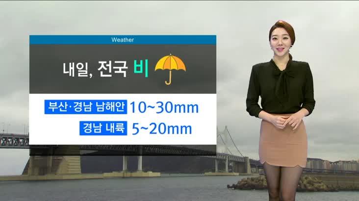 뉴스아이 날씨 10월 27일(목)