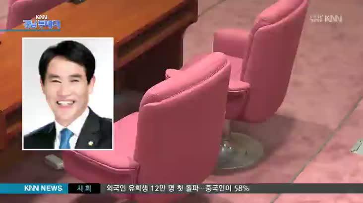 """""""주민소환제는 까다롭고, 주민참여 보장 어려워"""" 주장"""