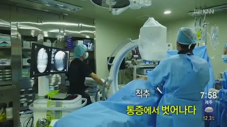 (10/30 방영) 메디컬 24시 닥터스