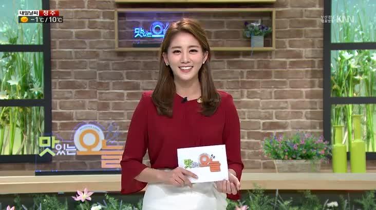 (11/01 방영) 충청북도, 가을의 맛과 향이 담긴 밥상, 소문난 맛집 – 로브스터 요리의 끝판왕