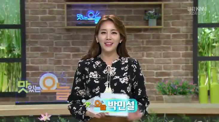 (11/03 방영) 신선한 우리밥상 – 경남 통영 햇 생굴, 으랏차차 장터 시즌 8 – 거제 고현시장 1편