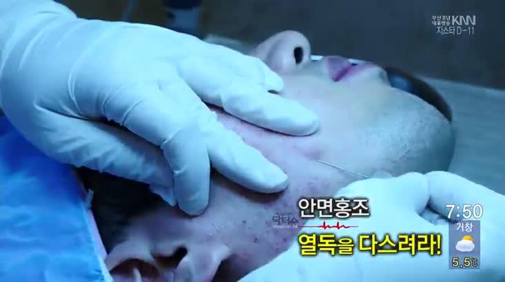 (11/06 방영) 메디컬 24시 닥터스
