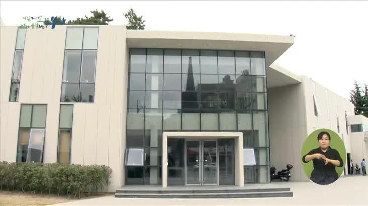2016 부산다운 건축상 수상작은?
