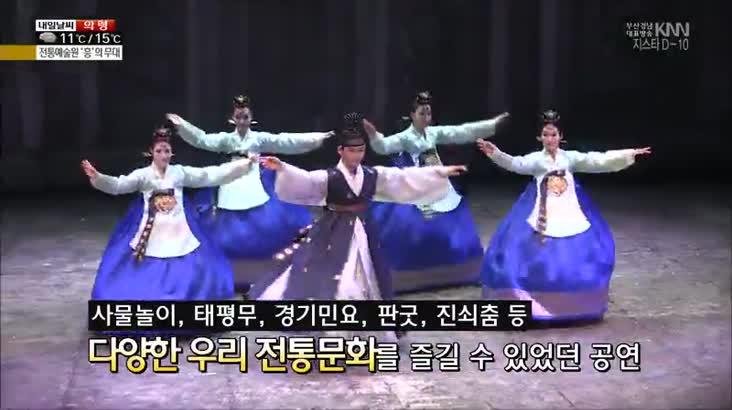 (11/07 방영) 투데이현장 – 허왕후 신행길 축제, 전통 예술원 공연, 헬로 아이디어 – 기능성 밴드, 송상미의 있어빌리티 – 핫플레이스로 거듭나기