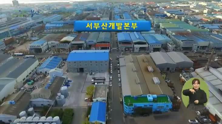사상스마트시티에 서부산청사 2023년 완공