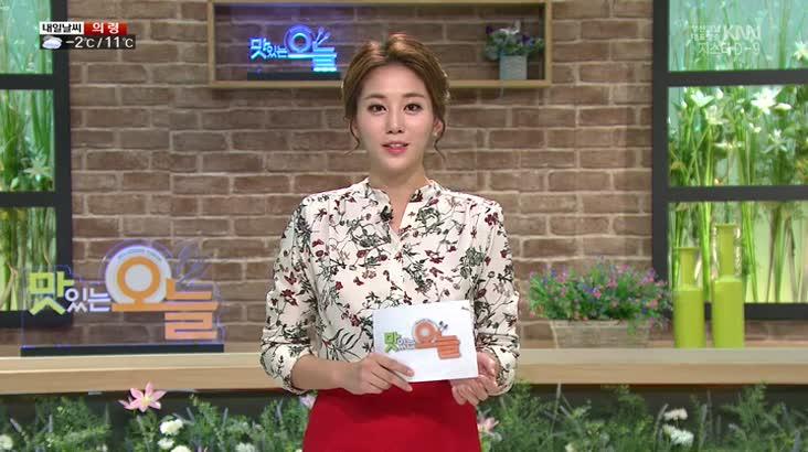 (11/08 방영) 건강인밥상 – 모과설기, 소문난 맛집 – 줄 서서 먹는 수제버거, 부산 상륙!