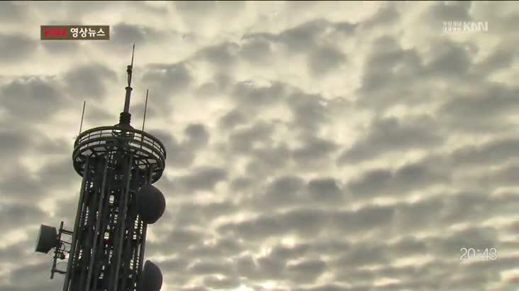 (11/23 방영) 영상뉴스