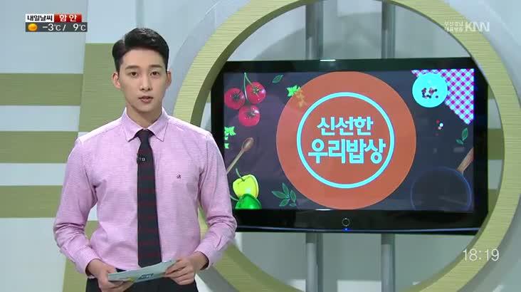 (11/24 방영) 신선한 우리밥상 – 햇 겨울딸기, 으랏차차 장터 시즌8 – 부전마켓타운 1편