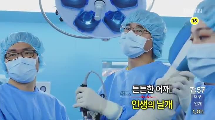 (11/27 방영) 메디컬 24시 닥터스