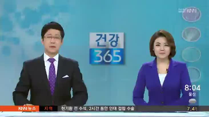 폐렴 (김대영/ 부산부민병원 호흡기내과 과장)