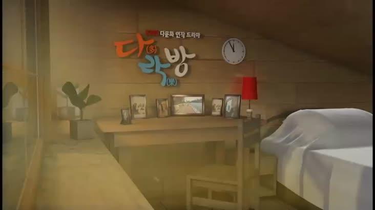 (11/26 방영) KNN다문화 연작 드라마 다락방 제1화 직진가족