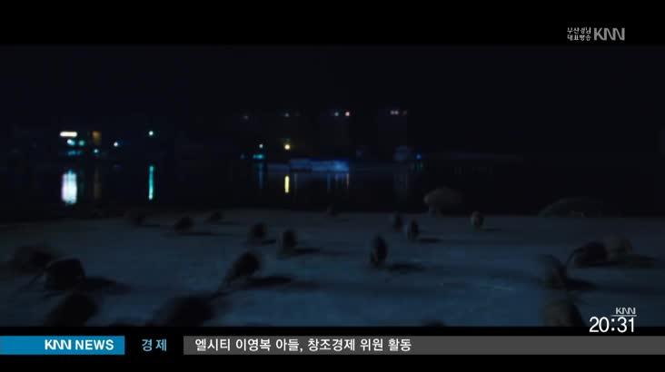 원전 재난 영화 개봉...후폭풍 오나?