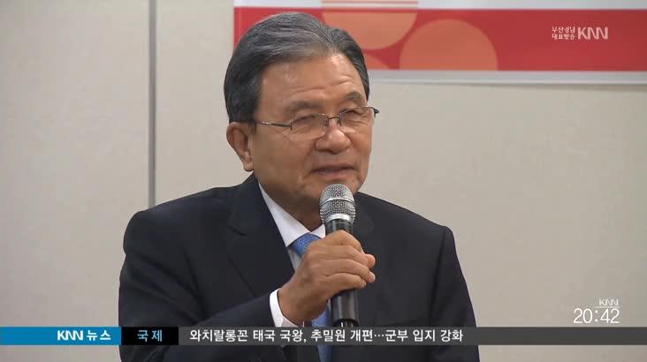 문암장학재단 첫 장학금 수여식 열려