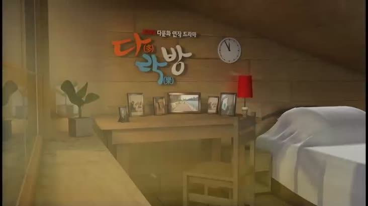 (12/10 방영) KNN다문화 연작 드라마 다락방 제2화 가족의 재구성