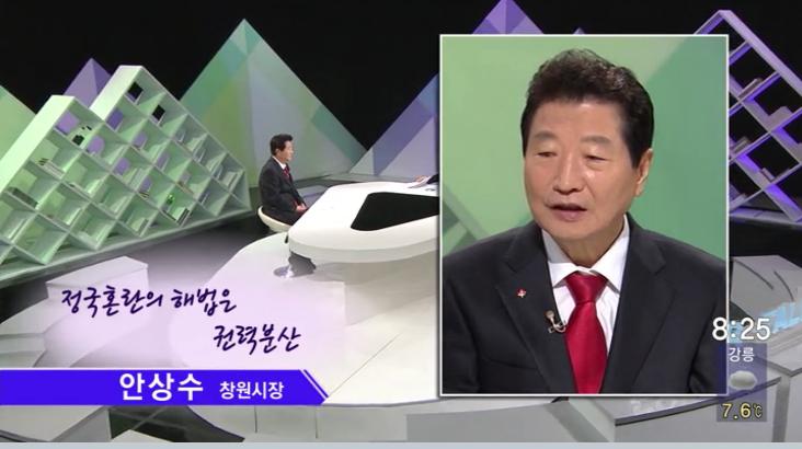 (12/18 방영) 파워토크 (안상수/창원시장, 김종대/전 헌법재판소 재판관)