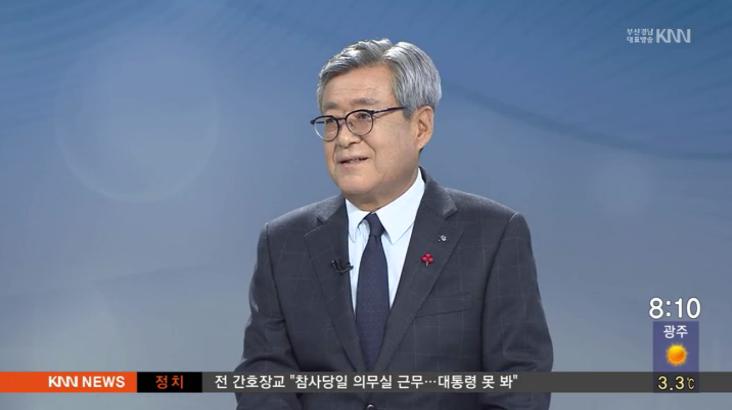 (인물포커스)김성운 금성수산대표