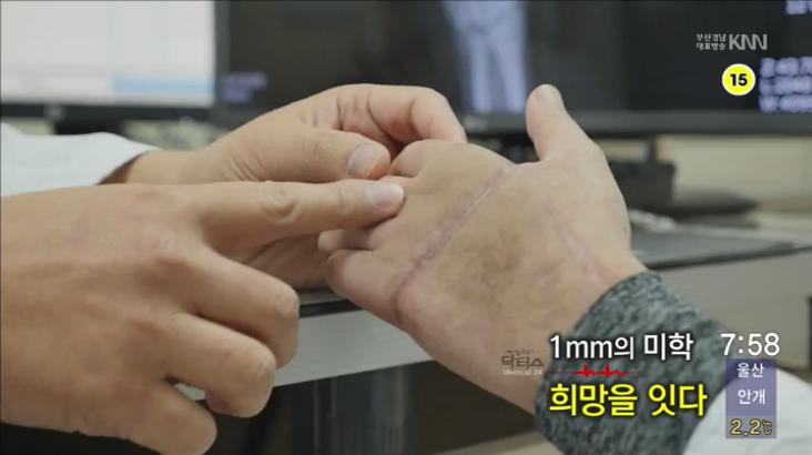 (12/25 방영) 메디컬 24시 닥터스