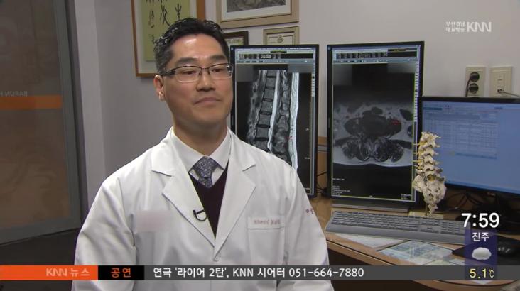 건강 365 – 노인 척추질환 척추관협착증