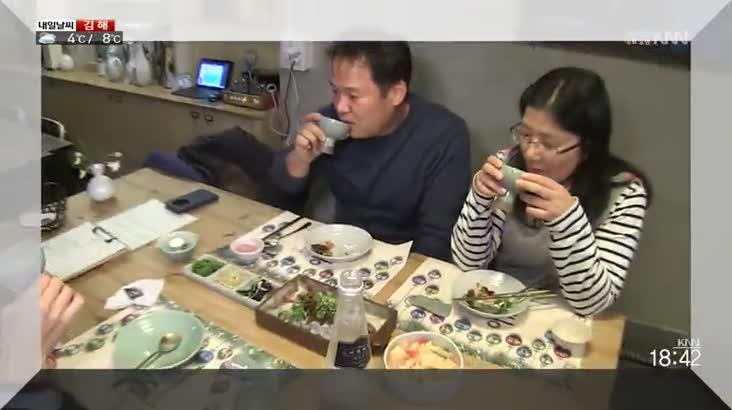 (12/26 방영) 트렌드맛집 – 연말모임에 좋은 장소, 노승혜의 맛있송 – 보양의 끝판왕, 오리해신탕