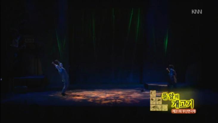 (04/18 방영) 연극 뜰 앞의 개고기