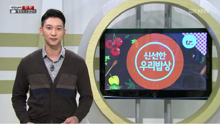 (10/06 방영) 신선한 우리밥상 – 청도 반시, 으랏차차 장터 시즌 8 – 영도 남항시장 1편