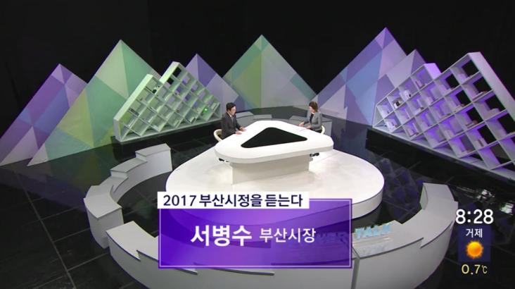 (01/01 방영) 파워토크 (서병수/부산시장)