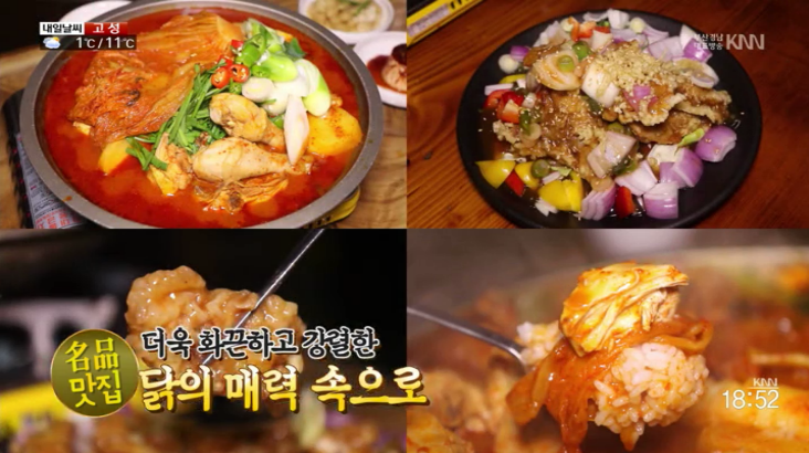 (01/04 방영) 전수진의 진수성찬 – 겨울을 맛보다 평양냉면 & 곰탕, 명품맛집 – 닭의 매력 속으로