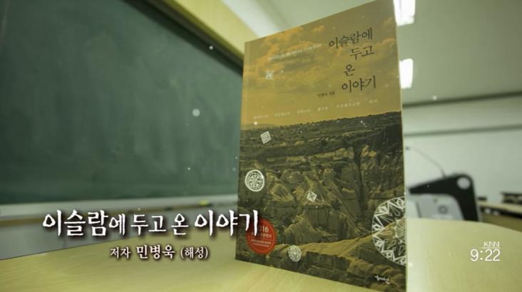 (01/08 방영) 행복한 책읽기 (민병욱 / 부산대 국문과 교수)