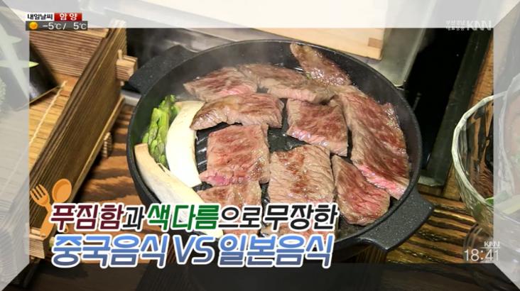 (01/09 방영) 골목맛집 – 중국음식 VS 일본음식, 노승혜의 맛있송 – 이색 태국음식