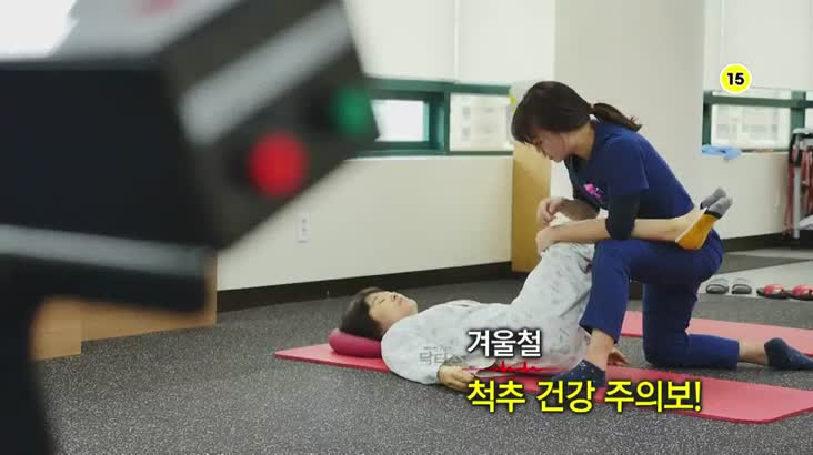 (01/08 방영) 메디컬 24시 닥터스