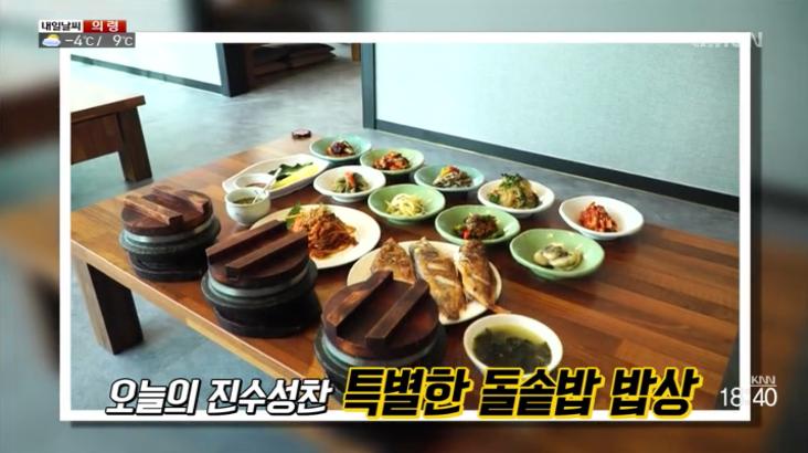 (01/11 방영) 전수진의 진수성찬 – 밥이 보약, 명품맛집 – 기력보충의 왕 낙지
