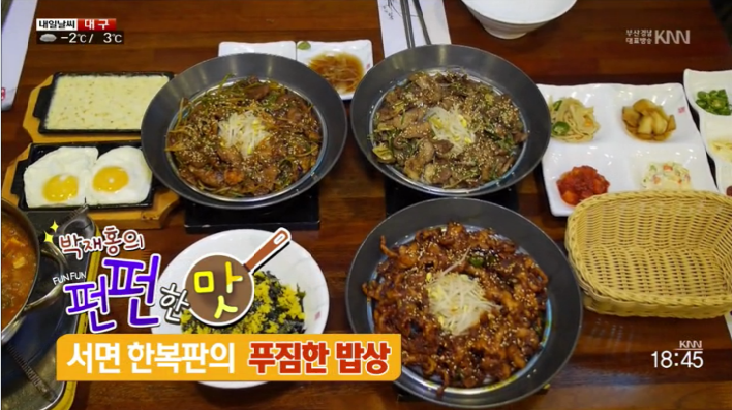 (01/19 방영) 박재홍의 펀펀한 맛 – 서면 한복판의 푸짐한 밥상, 건강맛집 – 겨울이면 생각나는 그 이름 고등어
