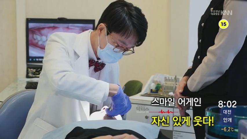 (01/22 방영) 메디컬 24시 닥터스