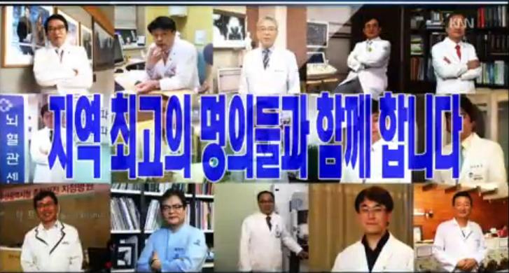 (01/11 방영) 신년특집 – 명의보감